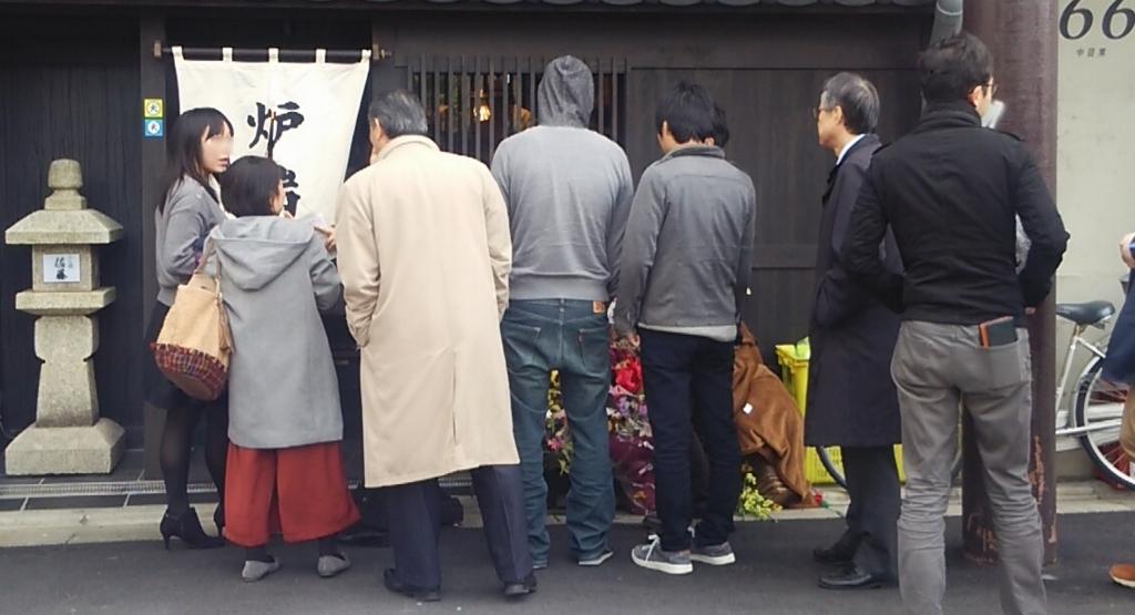 f:id:hachiko-shibuya:20161128170947j:plain