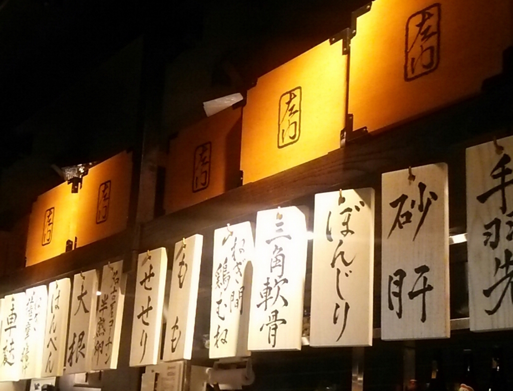 f:id:hachiko-shibuya:20161218170718j:plain