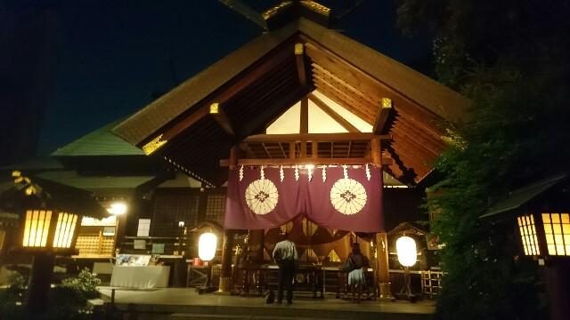 f:id:hachimaki0619:20170624170917j:image