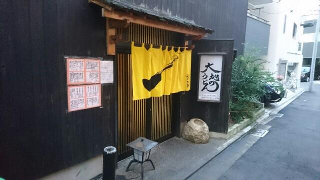 f:id:hachimaki0619:20170702092130j:image