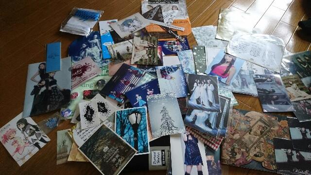 f:id:hachimaki0619:20170703083652j:image