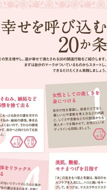 f:id:hachimaki0619:20170711111049j:image