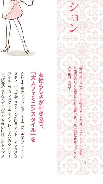 f:id:hachimaki0619:20170711111104j:image