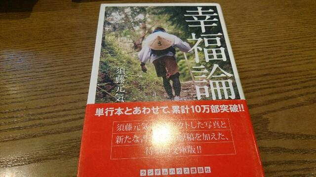 f:id:hachimaki0619:20170712174130j:image