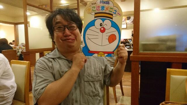 f:id:hachimaki0619:20170718181820j:image
