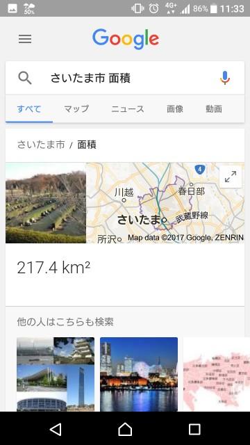 f:id:hachimaki0619:20170726113533j:image