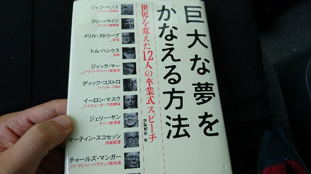 f:id:hachimaki0619:20170727145900j:image