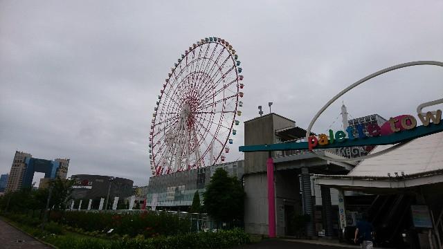 f:id:hachimaki0619:20170813182453j:image
