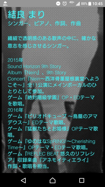 f:id:hachimaki0619:20170817104851j:image