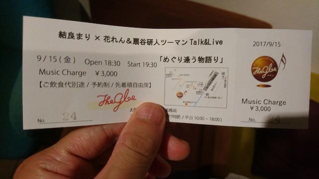 f:id:hachimaki0619:20170817132924j:image