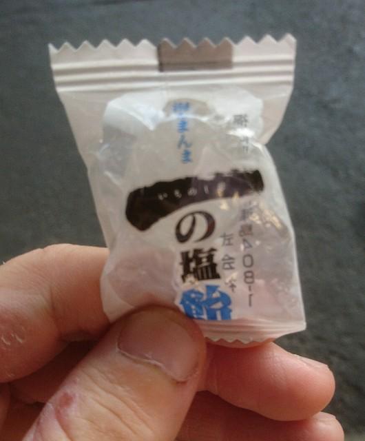 f:id:hachimaki0619:20170910160834j:image