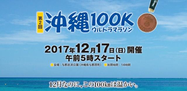 f:id:hachimaki0619:20170921190035j:image