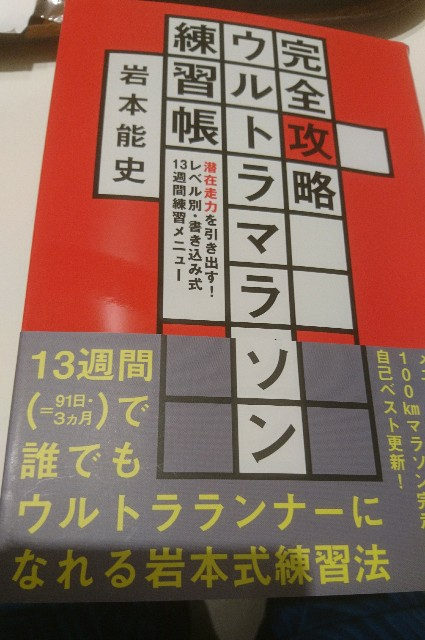 f:id:hachimaki0619:20170924104940j:image