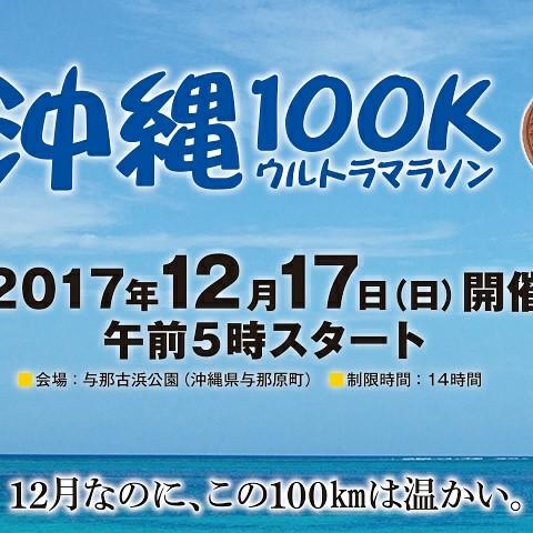 f:id:hachimaki0619:20170924105243j:image