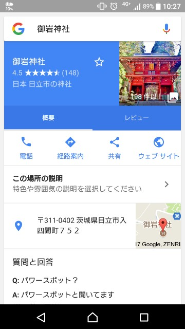 f:id:hachimaki0619:20170929103110j:image