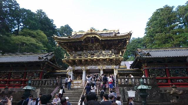 f:id:hachimaki0619:20171001143018j:image
