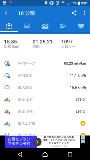 f:id:hachimaki0619:20171004114558j:image