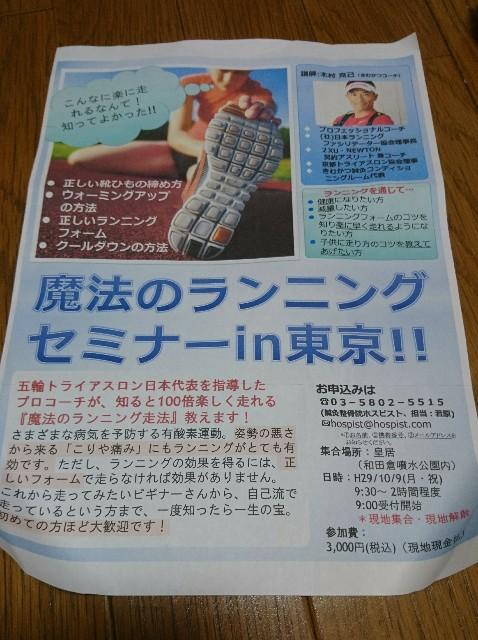 f:id:hachimaki0619:20171006113824j:image
