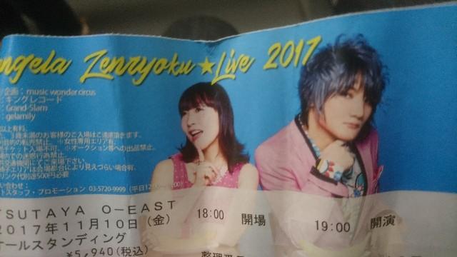 f:id:hachimaki0619:20171111215222j:image
