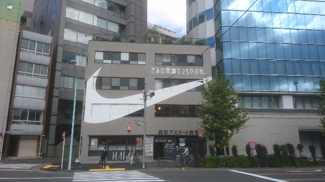 f:id:hachimaki0619:20171112142235j:image