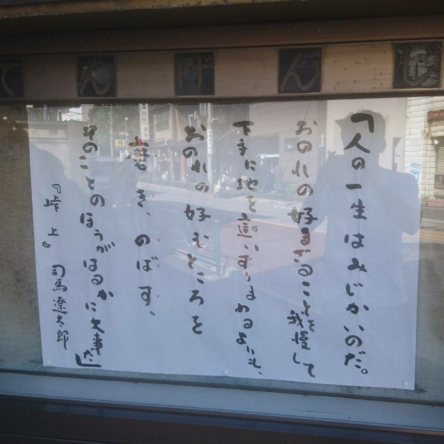 f:id:hachimaki0619:20171114191959j:image