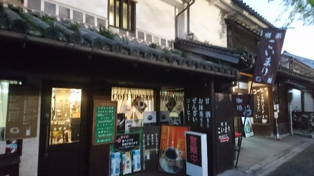 f:id:hachimaki0619:20171130192555j:image
