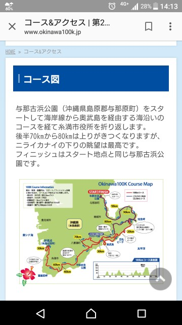 f:id:hachimaki0619:20171208141454j:image