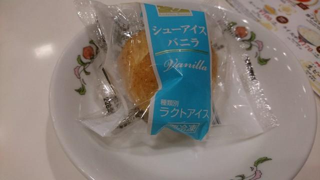 f:id:hachimaki0619:20171226101929j:image
