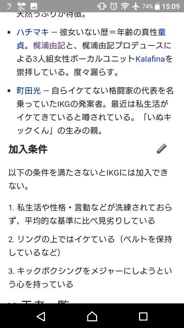 f:id:hachimaki0619:20180107151113j:image