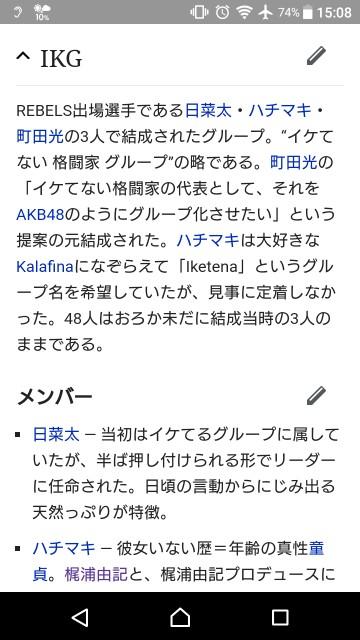 f:id:hachimaki0619:20180107151131j:image