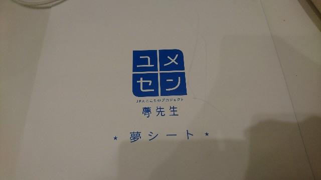f:id:hachimaki0619:20180202211050j:image