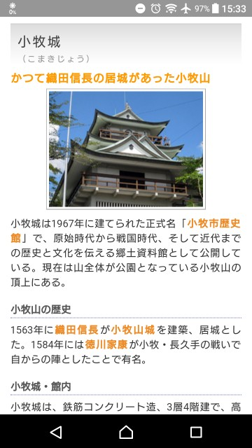 f:id:hachimaki0619:20180218153724j:image
