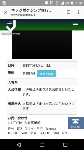 f:id:hachimaki0619:20180326111822j:image