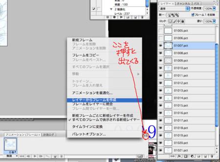 f:id:hachimara2:20080916125820j:image