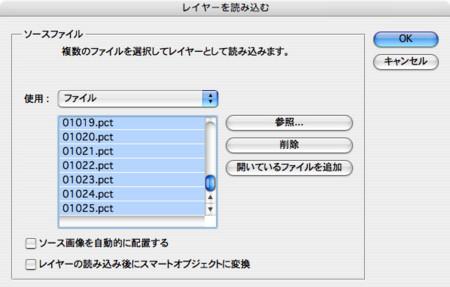 f:id:hachimara2:20080916130201j:image