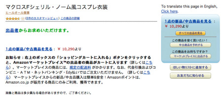 f:id:hachimara2:20081002174019j:image