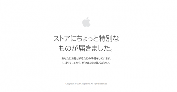 f:id:hachimaru39:20170101234112p:plain