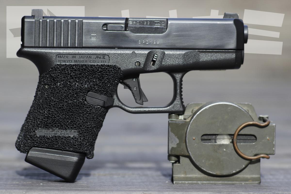 G26SAC(Custom for Side Arms)ステップリング上書き