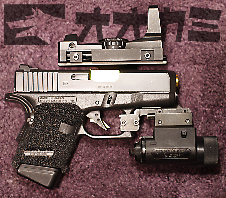 G26NGC Spec2 with Streamlight M3 and Walther Dot Sight