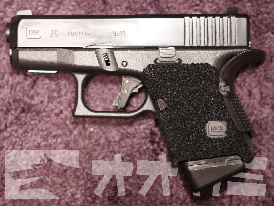 G26SAC Spec1