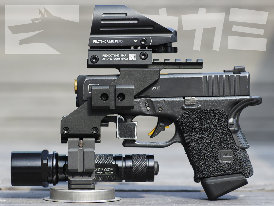 G26NGC Spec3(SF6P Orignal) with New Dot Sight
