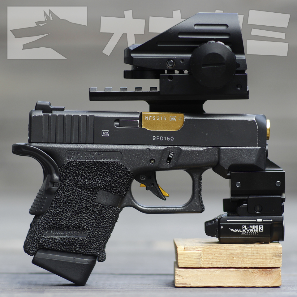 G26NGC-Spec3+ with AERITH BLACK and OLIGHT PL-MINI2 VALKRIE
