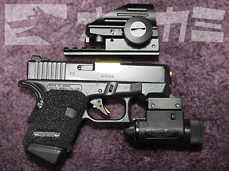 G26NGC-Spec3+ with AERITH BLACK and StreamLight M3