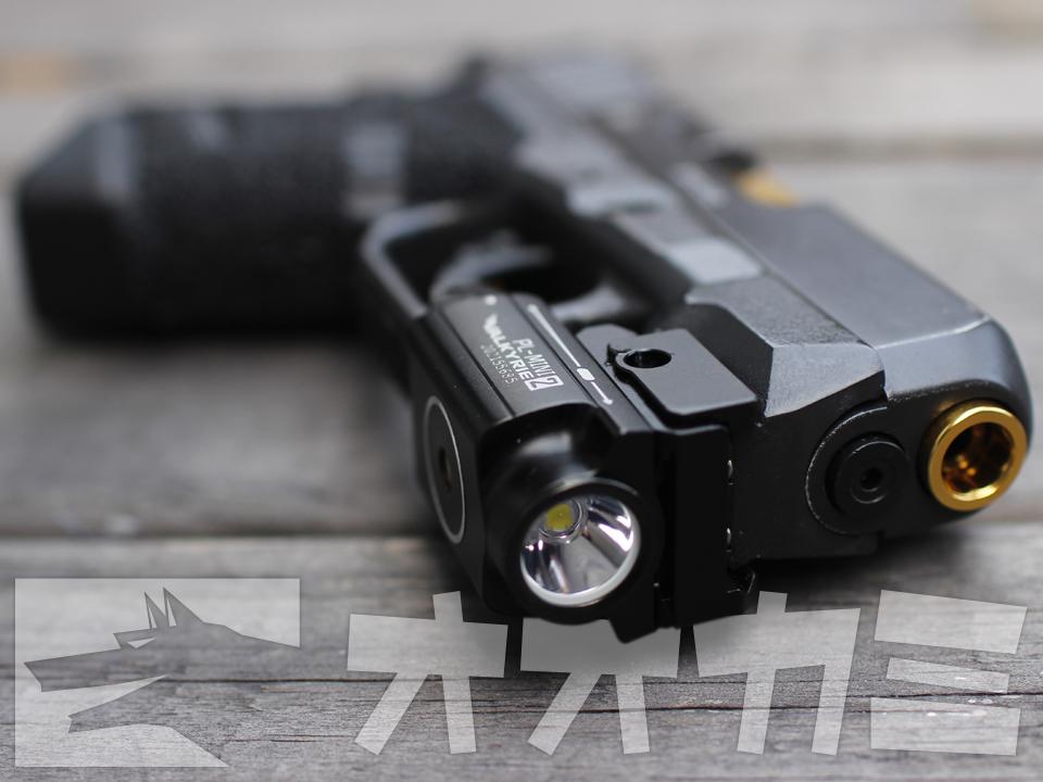 G26NGC Spec3plus with OLIGHT PL-MINI2 VALKRIE