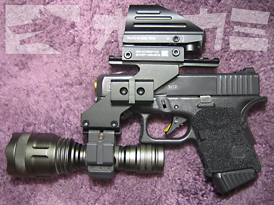 G26NGC Spec3plus with Ultra Fire