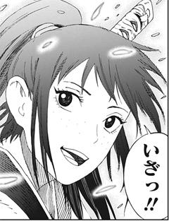 サムライ8 八丸伝 アンちゃんの凛々しい「いざっ!!」で終いだ。