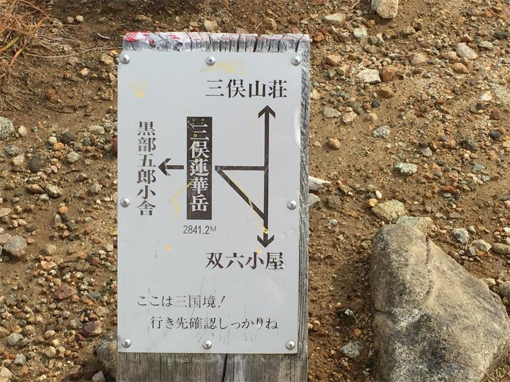 f:id:hachimisan:20170709173858j:image