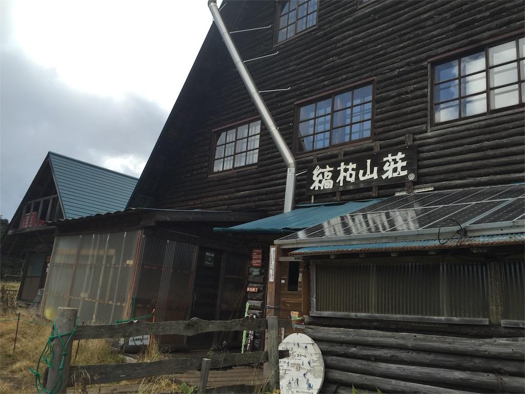 f:id:hachimisan:20171011192138j:image