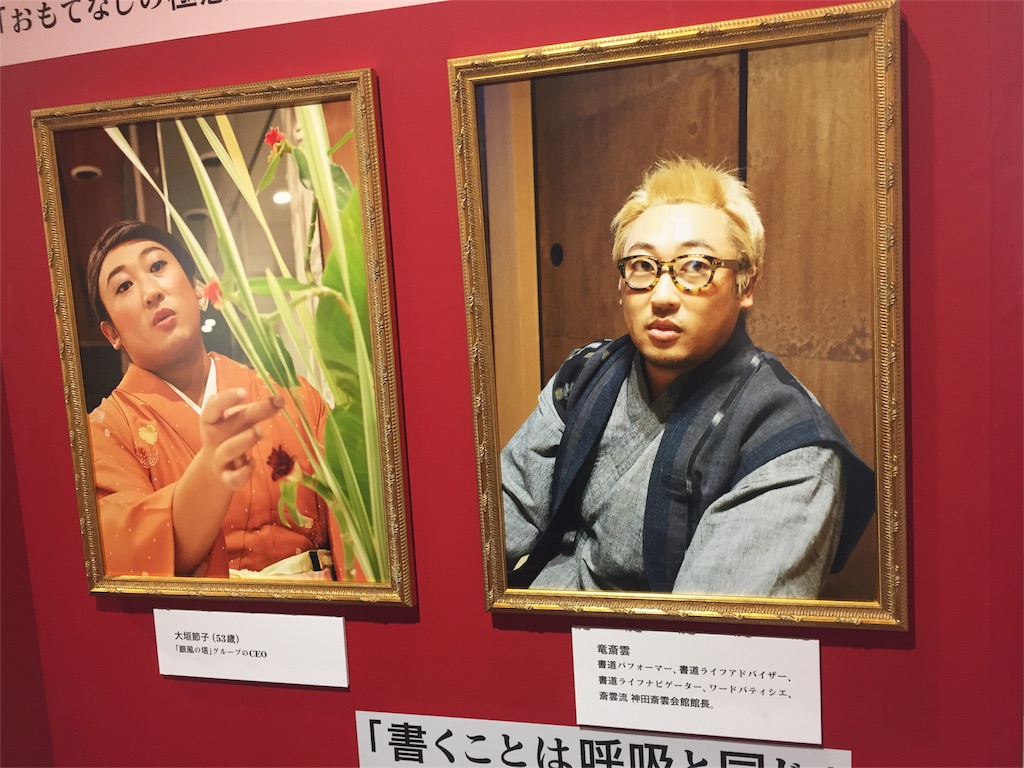 f:id:hachimitsumochi:20170514150417j:image
