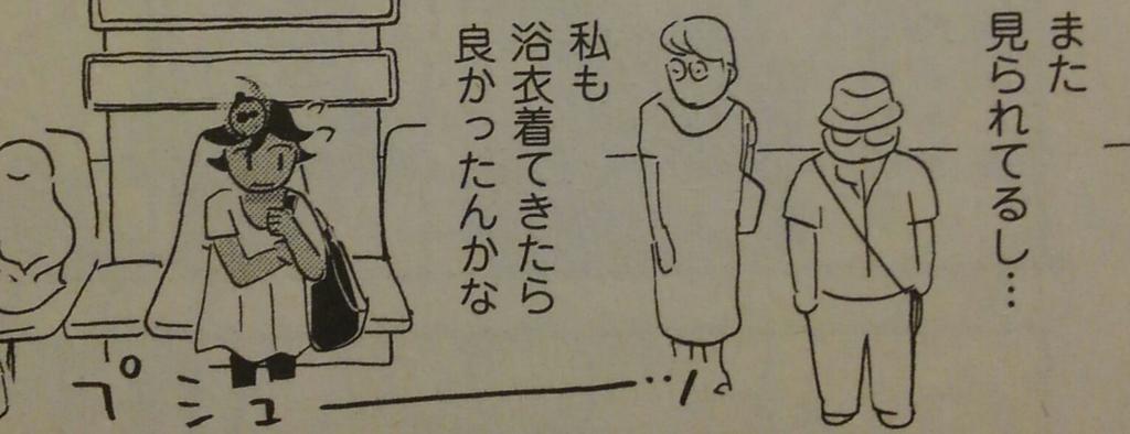 f:id:hachimoto8:20160816014336j:plain